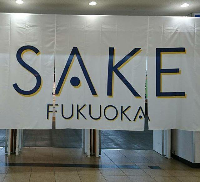 SAKE FUKUOKA のれん